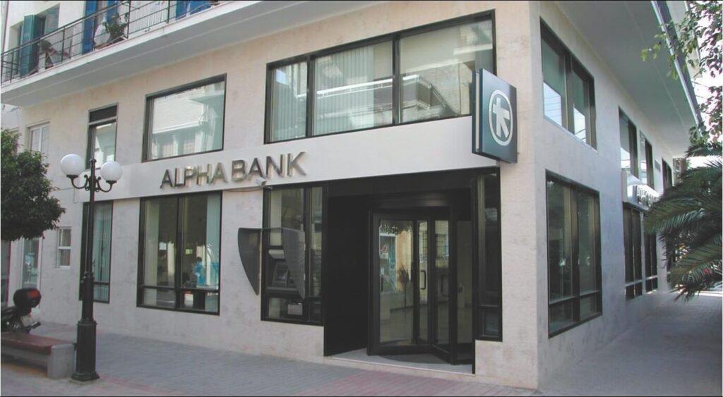 B2. Υποκατάστημα Alpha Bank 1 2